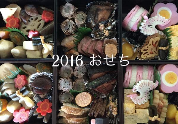 20160101-1.jpg